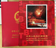 CHINA 2001-1 Album Whole Year of Snake  Full Stamps