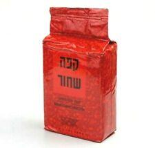 Fast Shipping...Ground Turkish Elite Coffee 1kg Sealed Kosher Badatz