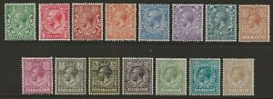 GB 1912-1924 (Royal Cypher wmk) set of 15 VF fresh MINT MH SG#351-396 cat £250