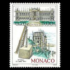 Monaco 1999 - First Stone of Oceanographic Museum - Sc 2122 MNH