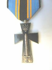UKRAINE, RUSSIA WWI ORDER OF SYMON PETLIURA FOR BRAVERY, extremely rare