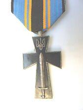 UKRAINE, RUSSIA WWI ORDER OF SYMON PETLIURA FOR BRAVERY, extremely rare