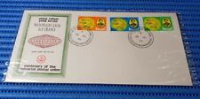 1974 Brunei First Day Cover Centenary of the Universal Postal Union 1874-1974