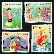 CHINA 2012-20 Chinese Folklore – Liu Sanjie stamp MNH