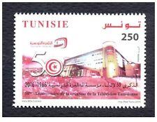 New 2016- Tunisia- 50th Anniversary of the Creation of the Tunisian Television