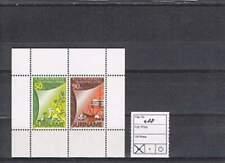 Suriname rep. postfris 1985 MNH 488 blok - Onafhankelijk