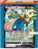 ZACIAN V 138/202 - Pokemon TCGO Online - PTCGO - DIGITAL CARD (NOT REAL NON REAL