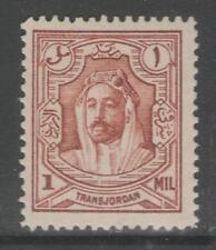 TRANSJORDAN SG194b 1934 1m RED-BROWN MTD MINT