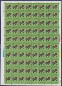 China 1990 T146, Year of Horse  full sheet