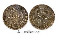 4 Kharub 1864 (1281) Tunisie. Empire Ottoman. Al-Sadik Bey. Copper