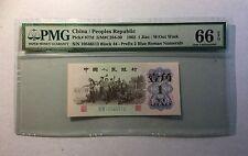 China PRC, 1962, P-877b, 1 Jiao, PMG 66 EPQ UNC