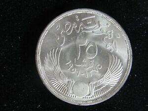 EGYPT 1956 AH-1375 25 Qirsh / Piastres Silver Coin CHOICE UNCIRCULATED .4051 ASW