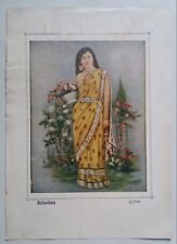 INDIA VINTAGE BOLLYWOOD MOVIE ACTRESS OLD PRINT - SULOCHNA /SIZE10X14INCH