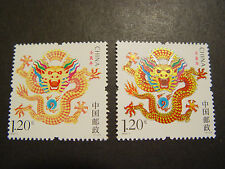 CHINA 2012-1 (Error) **Genuine-Full Gum on the back**Lunar New Year of DRAGON