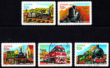 Australia 2004 - 150th Anniversary of Railways Complete Set of Stamps P Used S/A