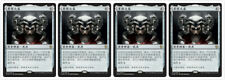 4 Four Chinese Helm of the Host DOM Dominaria Magic the Gathering MTG MINT