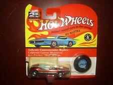 Red Line Hot Wheels 25th Anniversary Splittin Image Maroon