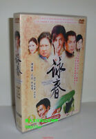 2017 Wing Chun (aka Yong Chun) 詠春 Hong Kong Drama  8 DVD9 Chinese/ English subs