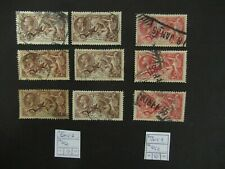 CLASSIC LOT SEAHORSES VF USED GB UK GREAT BRITAIN  B20.6 START $0.99