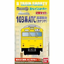 Bandai B Train Shorty Jnr 103 Series Canary Yellow Model Kit New from Japan F/S