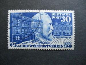 Weltpostverein - Heinrich von Stefan - Abart Mi. Nr. 116 VI - Punkt auf Stirn