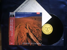 BILL PERKINS-Journey To The East  Japan LP  w/OBI