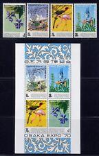 Singapur Singapore 1970 EXPO Vögel Fische Muscheln Birds  112-115 Block 2 MNH