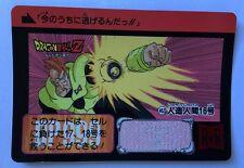 Dragon Ball Z Carddass Hondan PART 12 - 463