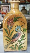 Mid 19th Century Iznik Pottery Bird/Floral Motifs Faceted Vase (Anatolia)