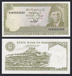 Pakistan 10 rupees 1986 FDS/UNC  A-02