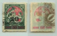 Latvia 🇱🇻 1919 SC 96 used print on back side . f3033