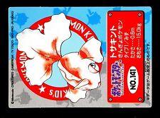 POKEMON KIDS JAPANESE BANDAI CARD (50x70)(Ver. 12) N° 141 GOLDEEN POISSIRENE