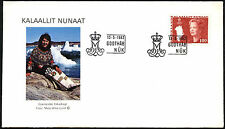 Greenland 1982, 180ore Queen Margrethe Definitive FDC First Day Cover #C41444
