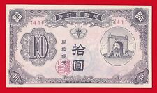 ND 1949 SOUTH KOREA 10 WON UNC.