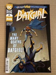 BATGIRL #49 FIRST PRINT DC COMICS (2020) BATMAN JOKER WAR COLLATERAL DAMAGE