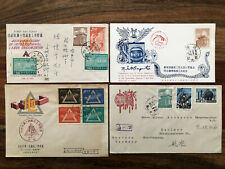 4 X CHINA TAIWAN OLD POSTCARD COVER COLLECTION LOT FDC TAIPEI TO GERMANY 1959 !!