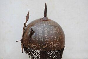 Vintage Mughal Islamic warrior hand engraved helmet kulah khula khud chainmail