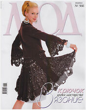 Zhurnal MOD Journal 566 Russian knit and crochet patterns book