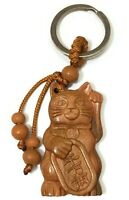 Cat Keyring Gift Lucky Chinese Cat Lover Wooden Keychain Fob Key Ring Wood UK
