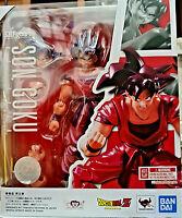 Son Goku Gokou Kaiohken Dragon Ball Super  Bandai SH Figuarts 15cm - Nuova