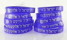 10 Bracelets BLEU CHEMA ISRAËL – Kabbale juive hébraïque bandes caoutchouc