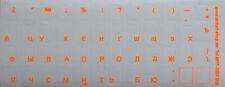 Buchstaben für Tastatur ,russisch Tastaturaufkleber leuchtend Corale
