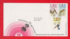 China, Hong Kong, FDC, First day cover, 1975 Hong kong birds