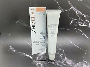 Shiseido Anti Aging UV Care Urban Environment SPF 43 For Face - #2 - 1.1 oz BNIB