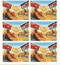 2005 AFGHANISTAN CHINA DIPLOMATIC RELATION SILK ROAD FLAG  CAMEL BLOCK OF 6 UMM.