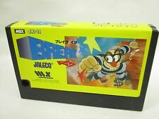 MSX BREAK IN Cartridge only Jaleco Import Japan Video Game msx