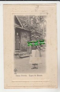 NO 832 POSTCARD - TYPES DE RUSSIE (MILK CARRIER?) POSTED STAMP 1908? CASE OXFORD