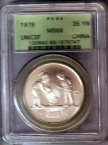 Rare 1979 China Silver Matte 35 Y UNISEF PCGS MS 68