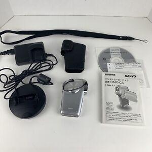 Sanyo VPC-C5 MPEG-4 Camcorder with 5MP Digital Still Camera & 5x Optical Zoom