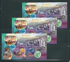 Hong Kong 1999 Millennium S/Sheet x 3 Shts Sc#880 MNH